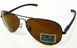 Ray-Ban Tech Polarized Aviator Retro Sunglasses