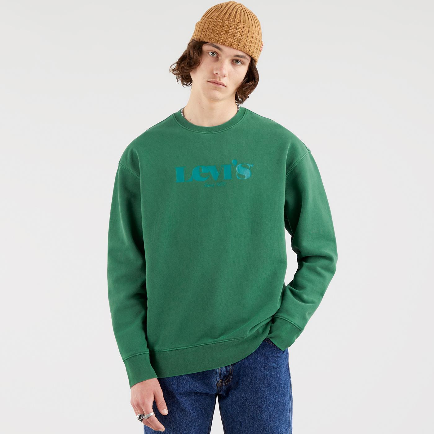 LEVI'S T2 Modern Vintage Logo Sweatshirt (Forest)